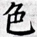 HNG027-0403