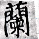 HNG027-0415