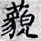 HNG027-0416