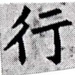 HNG027-0422
