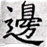 HNG027-0452