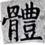 HNG027-0472