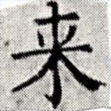 HNG027-0473a