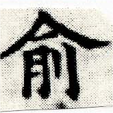 HNG030-0030