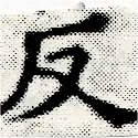 HNG030-0059