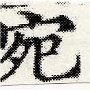 HNG030-0115