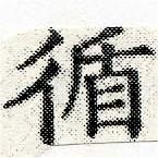 HNG030-0150