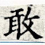 HNG030-0223