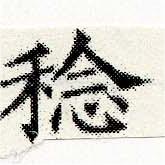 HNG030-0389