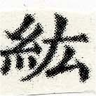 HNG030-0413