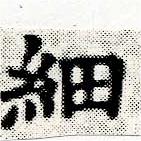 HNG030-0415