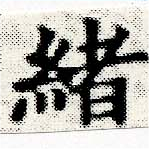 HNG030-0416