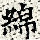 HNG030-0425