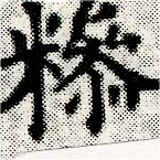 HNG030-0430