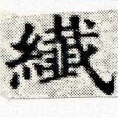 HNG030-0433