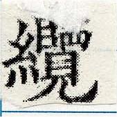 HNG030-0436