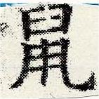 HNG030-0666