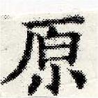 HNG030-0805