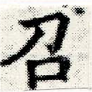 HNG030-0822