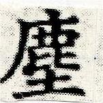 HNG030-0870