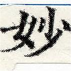 HNG030-0898