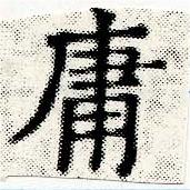 HNG030-0957