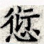 HNG030-1013