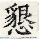 HNG030-1014a