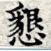 HNG030-1014b