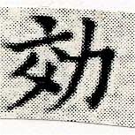 HNG030-1055b