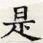 HNG030-1072
