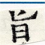 HNG030-1089
