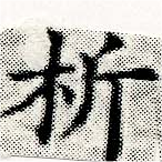 HNG030-1117