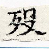 HNG030-1134