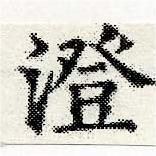 HNG030-1147
