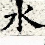 HNG030-1149