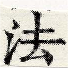 HNG030-1151