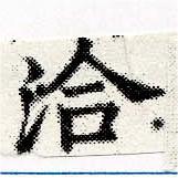 HNG030-1155