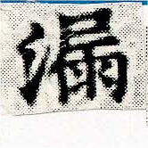 HNG030-1158