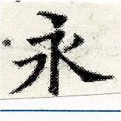 HNG030-1163