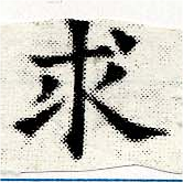 HNG030-1167