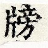 HNG030-1191