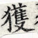 HNG030-1197