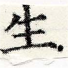 HNG030-1210