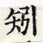 HNG030-1240