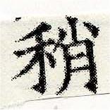 HNG030-1258