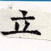 HNG030-1268