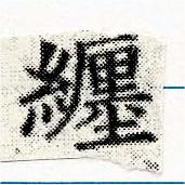 HNG030-1282