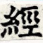 HNG030-1285