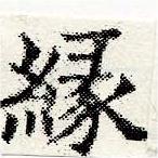 HNG030-1289